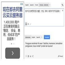 Iklan di Blog Juragan Cipir Berbahasa Chinese - Dedy Akas Website