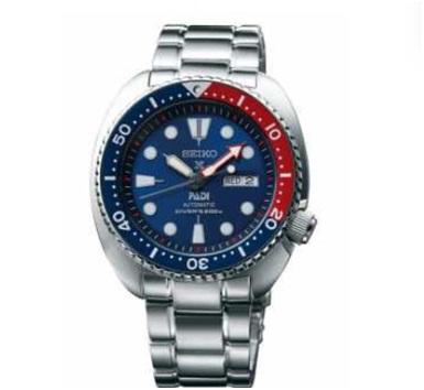5+ Merk Jam Tangan Terbaik - Seiko
